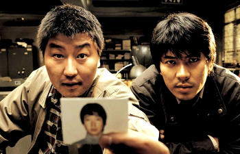 Sorties à la maison : Memories of Murder