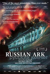 L'arche russe