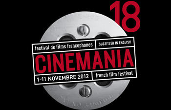 Cinemania 2012 : La programmation dévoilée