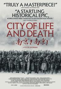 Nankin, la cité de la vie et de la mort