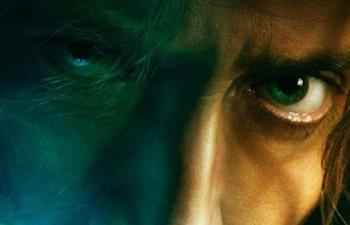 Première affiche du film The Sorcerer's Apprentice