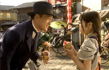 Ken Watanabe se fait offrir le rôle du colonel dans Akira